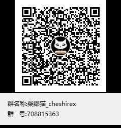 萨龙龙的QQ二维码